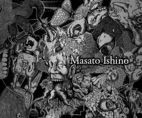 Masato Ishino