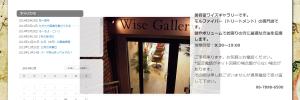 WebSite004